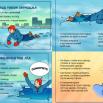 pravila_povedeniya_a_ldu_w500_h333.png
