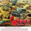 23-1943-L-0eLVip.jpeg